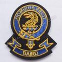 Baird Dominus Fecit Clan Badge