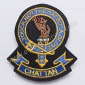 Chattan Touch Not The Cat But A Glove Clan Badge